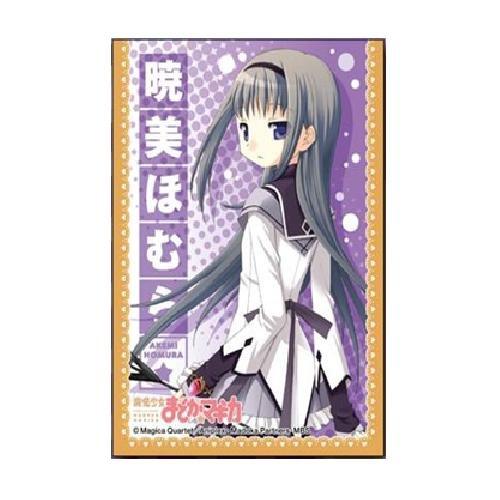 きゃらスリーブコレクション 魔法少女まどか☆マギカ 暁美ほむら (No.023)