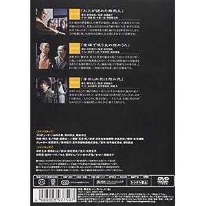 江戸プロフェッショナル 必殺商売人 VOL.2 [DVD]