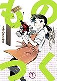 ものつく~手作り生活、はじめました。~ / ミヤハラミヤコ のシリーズ情報を見る