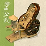 Ceramic Figurine Chinese Man and Cart