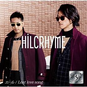 エール-Lost-love-song-ヒルクライム