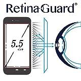 RetinaGuard フリーカット 5.5インチ(横12.4 X 縦6.9 cm) ブルーライト90%カット保護フィルム