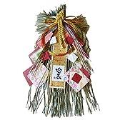 D'Kotte 選べる 豪華 お正月寿飾り 迎春 しめ飾り 正月飾り 寿飾り 鶴 リース 玄関 車に サイズ デザイン選択できます。 (中(33cm×16.5cm)凛飾り)