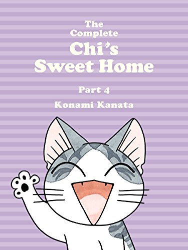 The Complete Chis Sweet Home, 4 [Kanata, Konami] (Tapa Blanda)