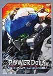 工画堂スタジオ POWER DoLLS2 Complete BOX