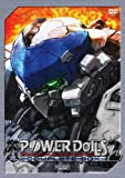 POWER DoLLS2 Complete BOX