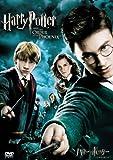 ハリー・ポッターと不死鳥の騎士団 [DVD]