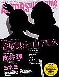 ACTORS magazine (アクターズマガジン) Vol.10 (OAK MOOK 444)