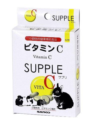 ビタミンC サプリ 20g