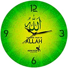 Hoopoe Decor Put Your Trust in Allah Designer Wall Clock