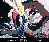 ニンテンドー3DS ポケモン X・Yスーパーミュージックコレクション