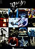 U2 -- Achtung Baby: Piano/Vocal/Guitar (0793520711) by U2