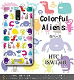 HTC J ISW13HT対応 携帯ケース【1832Colorful Alien】
