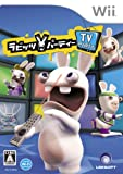 echange, troc Rayman Raving Rabbids TV Party[Import Japonais]