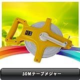 ★★50mテープメジャー[XH619]