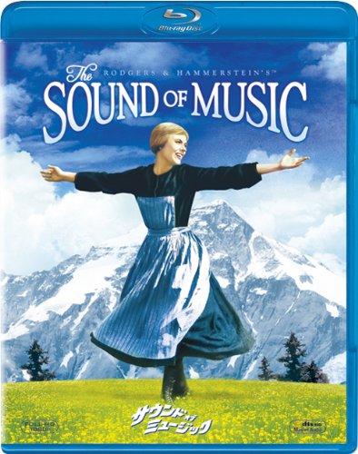 サウンド・オブ・ミュージック 3枚組ブルーレイ&DVD&デジタルコピー (初回生産限定) [Blu-ray]