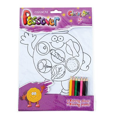 Colouring Sheets for Passover -Images to Colour All About Pesach Including Colored Pencils - 1