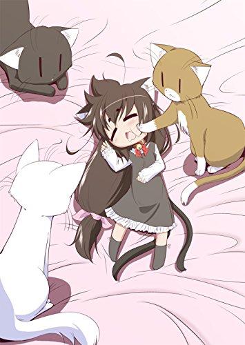 化け猫システム 3巻 (ガムコミックスプラス)