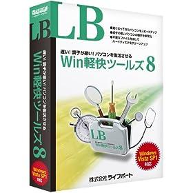 LB Win�y���c�[���Y8 ���ʗD�Ҕ�