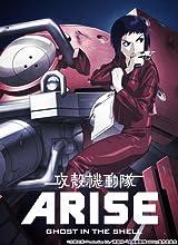 「攻殻機動隊 S.A.C ビジュアル・プロファイリング」6月発売
