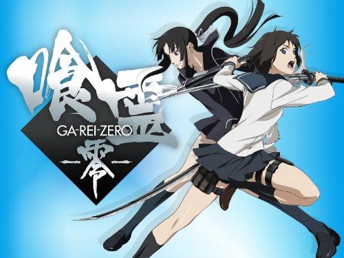 Ga-Rei-Zero Season 1