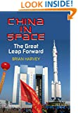 China in Space: The Great Leap Forward (Springer Praxis Books / Space Exploration)