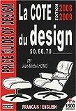 echange, troc Jean-Michel Homo - La cote du design 50/60/70 : Edition français-anglais