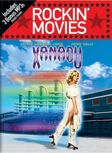 Sale alerts for Universal Studios Xanadu [Import] - Covvet