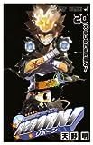 家庭教師ヒットマンREBORN! 20 (20) (ジャンプコミックス)
