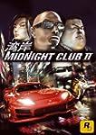 Midnight Club 2 [PC Steam Code]