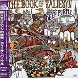 Book of Taliesyn by Deep Purple