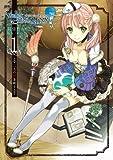 エスカ&ロジーのアトリエ~黄昏の空の錬金術士~ (1) (電撃コミックスNEXT)