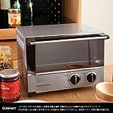 即日出荷 オーブントースター トースター オーブン トースター パン 朝食 こんがり 小型 ランキング ラック 調理 家電 新生活 収納 ギフト プレゼント