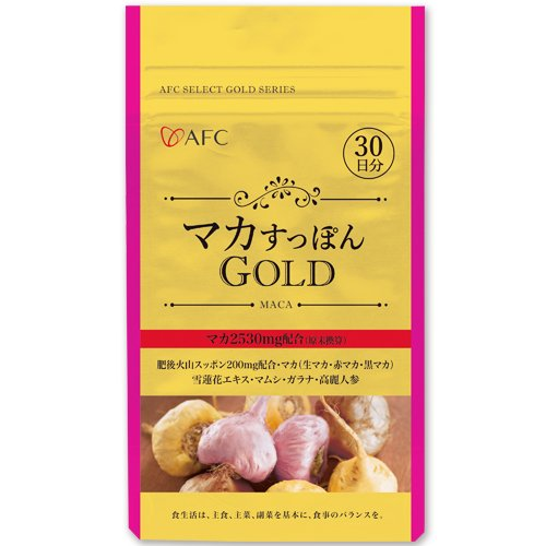 マカ すっぽん GOLD 30日分