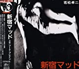 Shinjuku Mad by Food Brain (2013-05-03)