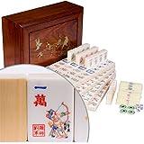 Outlaws of the Marsh American Mahjong Treasure Set (The Water Margin)