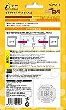Nintendo Officiallicense Card Case12 for Nintendo3ds Paper Rabbit Rope Akira