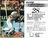 松井秀喜 ホームランカード 28号