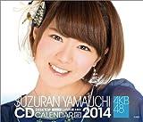 (卓上)AKB48 山内鈴蘭 カレンダー 2014年
