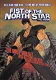 Fist of the North Star: The Movie [Import]