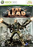 Eat Lead: The Return of Matt Hazard [Japan Import]