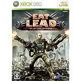 『Eat Lead ~マットハザードの逆襲~』
