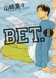 BET.(1) (FEEL COMICS)