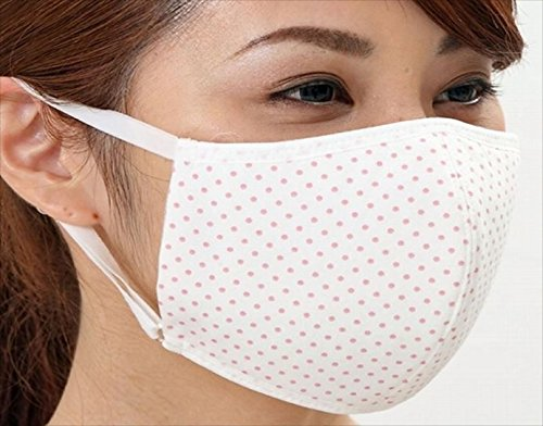 ツーヨン 新UVカットマスク 繰り返し使用可能 肌に優しい 2枚入り 水玉 ピンク Tー76