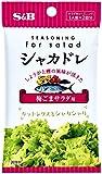 S&B シャカドレ 梅ごまサラダ用 10g×5袋