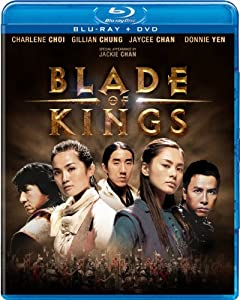 Blade of Kings Bluray/DVD Combo