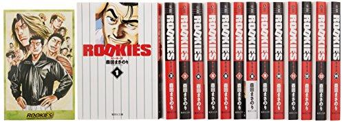 ROOKIES 全14巻セット (集英社文庫―コミック版)