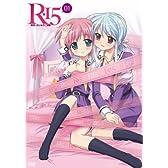 R-15 DVD 通常版 第1巻