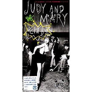 judy and mary ダウンロード