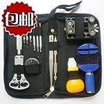 Trousse � outil pour horloger- 30 outils